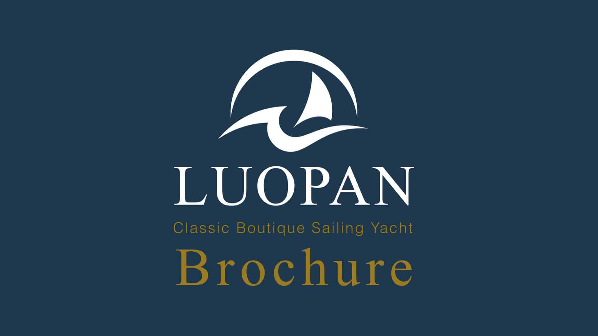 The Boutique Yacht LUOPAN
